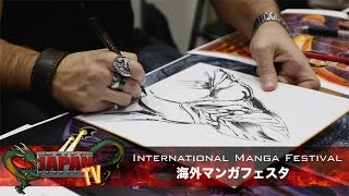 International Manga Festival / 海外マンガフェスタ (SciFi Japan TV #35)