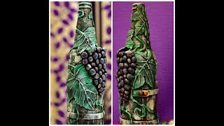 diy Bottle decorating ideas| Bottle decoration|Bottle art|Bottle Craft|Bottle Transformation|Grapes