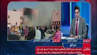فيديو - حريق داخل مدينة الإنتاج الإعلامي