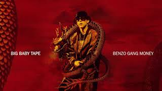 Big Baby Tape - Benzo Gang Money | Official Audio