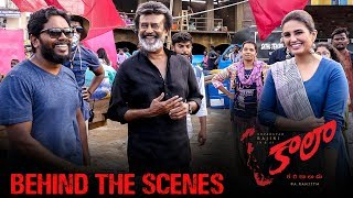 Kaala (Telugu) Behind The Scenes featuring Maa Veedhula Song | Rajinikanth | Pa Ranjith