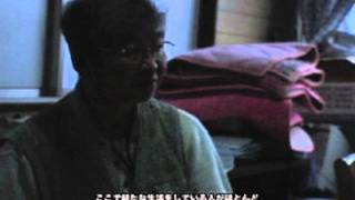 日本のスラム-寿町- 格差社会の現実 thumbnail