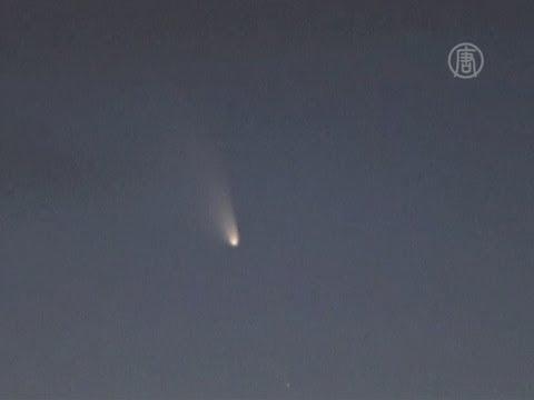 Комету сняли на видео