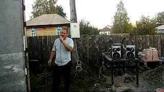 Мужик следователь на пенсии с Горно-Алтайска пародия Шуфутинского песня Добрый вечер
