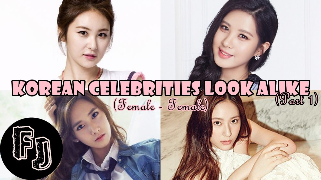 Korean Celebrities Look Alike (Female - Female) (Part 1 ...