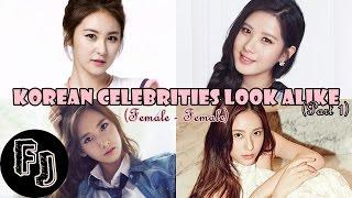Korean Celebrities Look Alike (Female - Female) (Part 1)