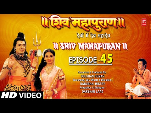 Shiv Mahapuran - Episode 45 thumbnail
