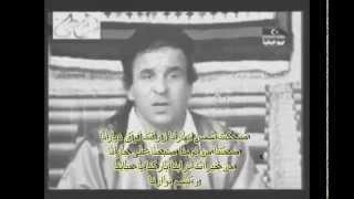 محمد رشيد - ضحكت شمس نهارنا
