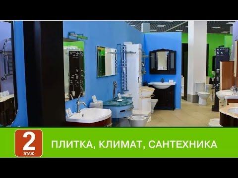 Икеа тумбочка под телевизор цена Инта - YouTube