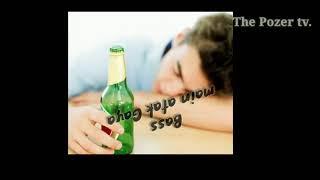 Lyrics video songs||daru party||