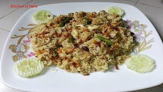 সরিষা তেলে চিকেন তেহারি | Bangladeshi Chicken Tehari | চিকেন তেহারি  | ঈদ স্পেশাল রেসিপি
