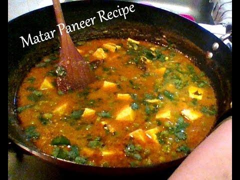 Matar Paneer Recipe (how to make matar paneer)