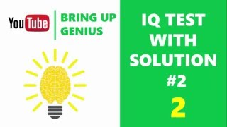 Next question | IQ test | IQ question with answer 2