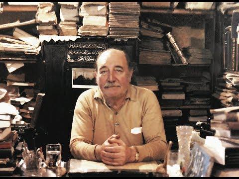 Bayezid Camiinde Sohbet 24 Haziran 1984