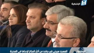 تركيا تبدأ في بناء مسجد في ميدان تقسيم