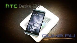 HTC Desire 820 - флагманская начинка по демократичной цене ◄ Quke.ru ►