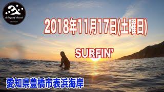 【実はここ〇〇が私のsurfing lifeの始まりだったんです、、、、、surfing' in my life】 サーフィン 愛知県豊橋市 表浜海岸 SOLOSHOT3&GOPRO7 撮影 thumbnail