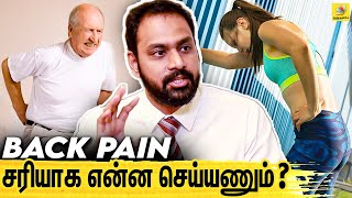 Dr Muthu Rathinam Interview On Back Pain & Relief