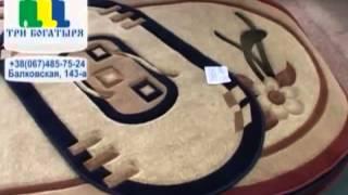 Ковры и ковровые покрытия в Одессе(Ковры и ковровые покрытия ведущих мировых производителей в ассортименте в магазине