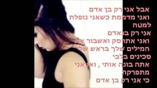 Christina Perri - Human (Elia Nagar)