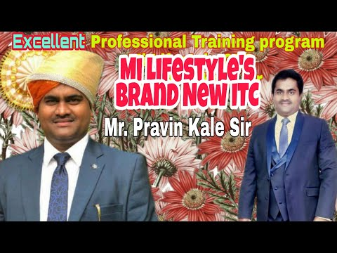 Brand New ITC Leader Mr. Pravin Kale Sir Excellent Professional Training Program (Marathi).