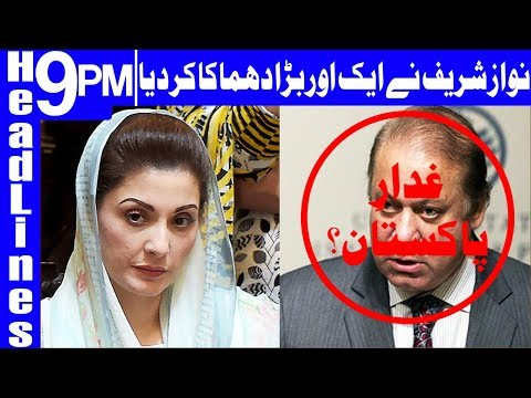 If I am a Traitor form a commission against me - Headlines & Bulletin - 9 PM - 14 May 2018 | Dunya