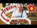 Вьетнам. Где САМЫЙ ВКУСНЫЙ ШАШЛЫК, ЛЮЛЯ КЕБАБ, ХАЧАПУРИ? Ресторан Армения Нячанг, еда, цены, отдых