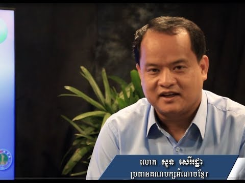 Interview With Khmer Power Party