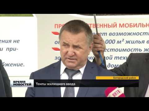 Дополнительные земли под строительство ЖРС выделены в Нижегородской области