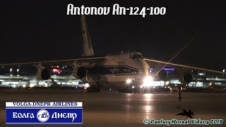 Volga-Dnepr Airlines Antonov An-124-100  @ Toronto Pearson Int'l May 10 and 11, 2018