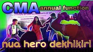 CMA annual function 2019- April  Reloaded || spandan72  #cma #annualfunction #ICAI  #Dance