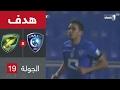 هدف الهلال الثالث ضد الخليج ( كارلوس إدواردو) في الجولة 19 من دوري جميل