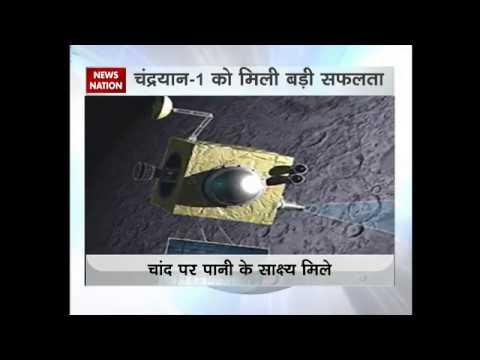 NASA Scientists Map Water on Moon Using India's Chandrayaan-1 Spacecraft!