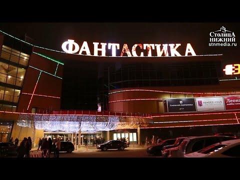 Как доехать от московского вокзала до фантастики в нижнем новгороде