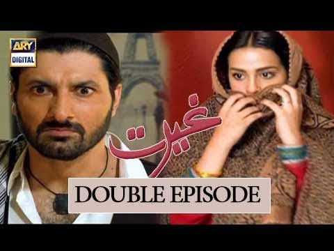 Ghairat Episode 07 & 08 - 11th September 2017 - ARY Digital Drama