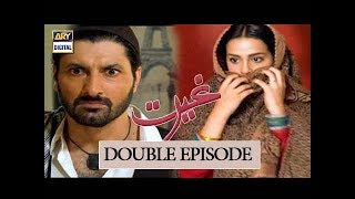 Ghairat Episode 07 & 08 - 11th September 2017 - ARY Digital Drama