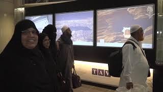 هيئة السياحة تبرز المقومات السياحية للمملكة بمطار المدينة المنورة