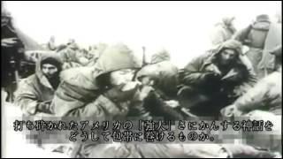 北朝鮮 「長津湖の悪夢」 uriminzokkiri-TV 2016/07/27 オリジナル日本語字幕