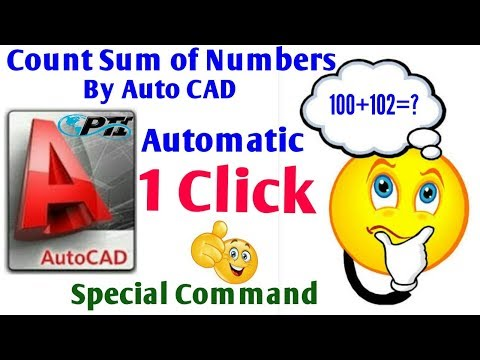 Auto CAD Special Command Sum of Numbers PTI SRK