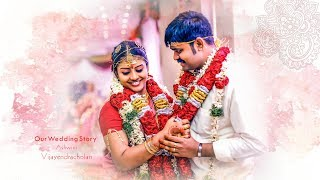 Ashwini Vijay Wedding & Reception Montage HD