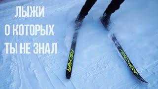 Лыжи FISCHER SCS skate