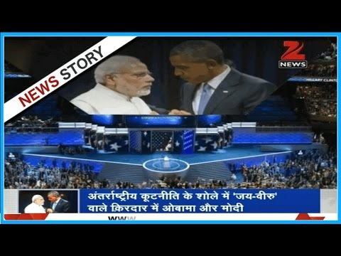 DNA: PM Modi honoured in short film based on Barack Obama's achievements