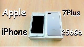 Распаковка айфон 7 плюс 256 Гб белый(серебристый)/Unpacking Apple iPhone 7 Plus 256 Gb silver white