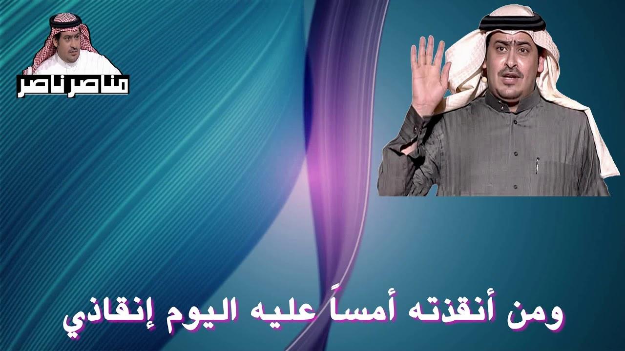 ارتجالية جديدة للشاعر ناصر الفراعنة - أنا ودي ولا ودي