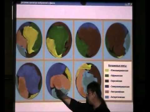 Андрей Скляров - Сколько лет планете Земля?..