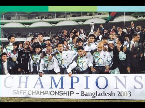 Bangladesh SAFF Football Champion 2003 ll South Asian Football Federation  Gold Cup was held in Dhaka - YouTube