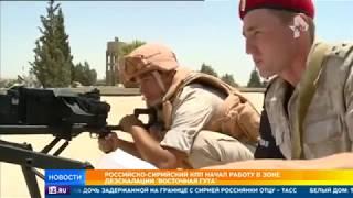 Более 30 человек погибли от ударов ВВС коалиции по тюрьме в Ракке