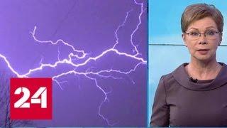 Ночная гроза освежила Москву: очевидцы делятся видео со вспышками молний - Россия 24