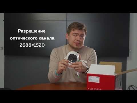 Обзор на тепловизионные двухспектральные IP камеры DS-2TD1217B-3/PA и DS-2TD1217B-6/PA от Hikvision