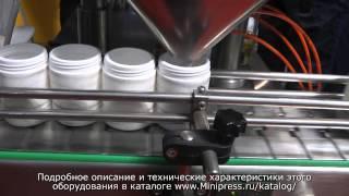 Фармацевтическое оборудование для фасовки таблеток и капсул в ПВХ контейнеры www.MiniPress.ru(, 2013-06-19T14:58:15.000Z)
